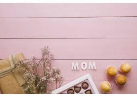 美丽的母亲节作文_2021964