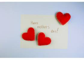 带心意的母亲节贺卡_1950707