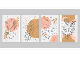金色植物封面系列_12300562