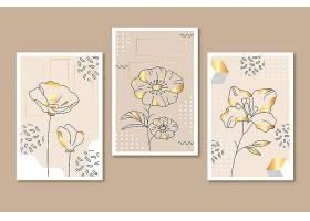 金色植物封面系列_12300570