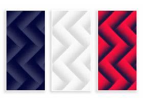 锯齿形半色调横幅设置为白色红色和黑色_10837474