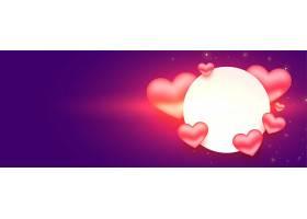闪亮的3D红心情人节横幅带有文本空间_12438394