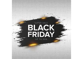 现代黑色星期五促销活动带有抽象的笔触_10839375