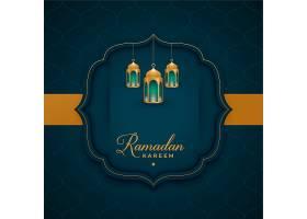 用灯笼装饰的斋月卡里姆的伊斯兰问候_13441979