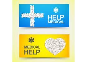白色药丸十字形和心形医疗横幅_13437770