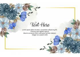 漂亮的靛蓝水彩花背景带有抽象的着色剂_13441042