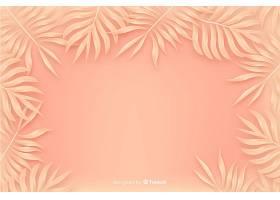 橙色单色背景带叶子_5268104