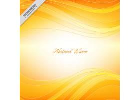 橙色发亮的背景_1140611