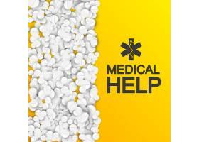 橙色插图上刻有白药的抽象医疗模板_13437791