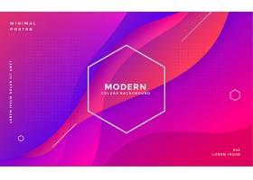 流畅风格的现代充满活力的抽象背景设计_10143909