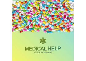 浅绿色印有铭文和五颜六色药物的医疗海报_13437778