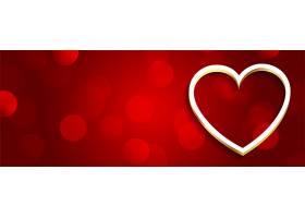 浪漫的红色情人节横幅_12573304