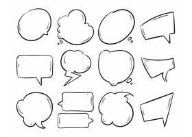 涂鸦空白说话泡泡手绘卡通思维造型集_13110284