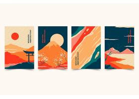 极简主义日本封面系列_6968938