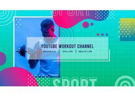 梯度运动YouTube频道艺术_13186858