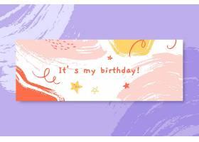 抽象绘画的孩子般的生日Facebook封面_12813128