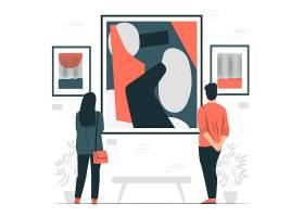 抽象艺术概念插图_13416103
