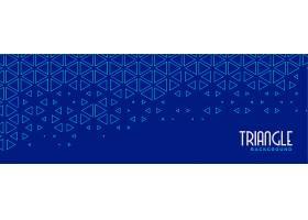 抽象蓝三角线条图案横幅设计_8152335