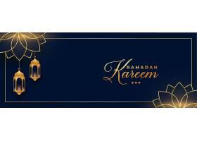 斋月卡里姆或开斋节穆巴拉克金色旗帜_13442014