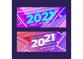 抽象的2021年新年党旗_11308844