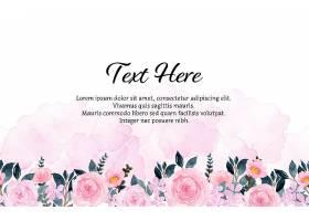 抽象粉红色花卉背景_13513890