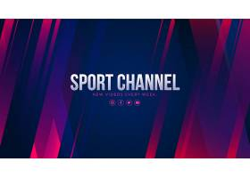 抽象体育YouTube频道艺术_13241927