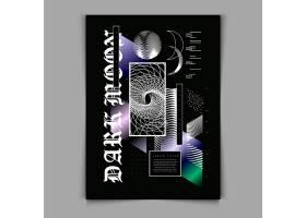 平面设计Y2K海报模板_12427646