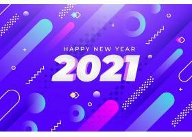 形状抽象的新年背景_11186305