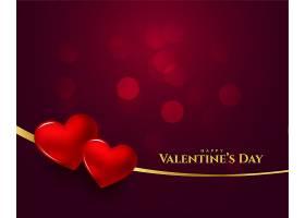 情人节快乐3D心脏背景_12438334