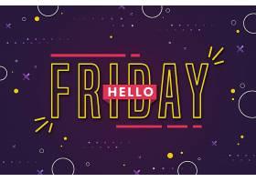 周五享受你的周末点缀背景_10579983
