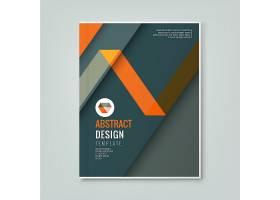 商业年报手册封面海报深灰色背景模板抽象橙_1056511