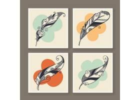 四个矢量羽毛装饰画_12680842