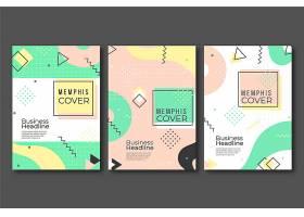 孟菲斯设计五颜六色的封面系列_12781380