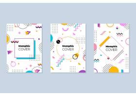 孟菲斯设计封面系列_12689917