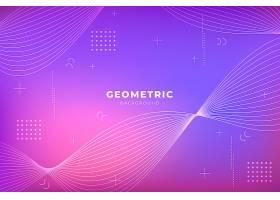 带有几何形状的紫色渐变背景_4178428