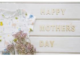 母亲节花卉作文_2021939