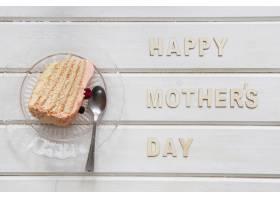 母亲节配料和面包_2021912