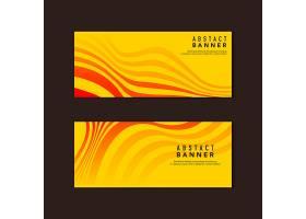 黄色和橙色抽象横幅矢量_3456112