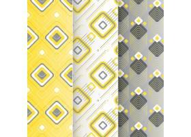 黄色和灰色几何图案集_11852368