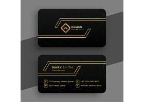 黑金名片模板_13514381