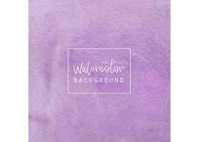 紫色水彩画背景_1103775