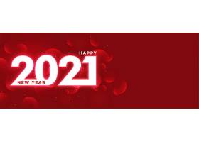 红红的闪闪发光新年快乐_11574945