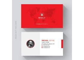 红色明细的企业名片模板_13485699