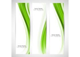 绿色波浪抽象横幅集合_818516