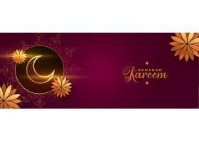 美丽的斋月卡里姆伊斯兰花卉装饰横幅_13442022
