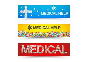 药学医疗铭文横幅及彩色胶囊药片丸剂_13437761