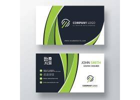 绿色企业卡模型_3679830