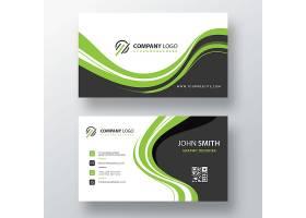 绿色现代PSD名片模板_3899423