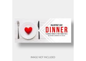 横幅模板餐厅情人节_3762335