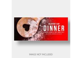 横幅模板餐厅情人节_3762336